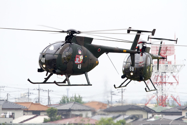 JGSDF OH-6D Sky Hornets