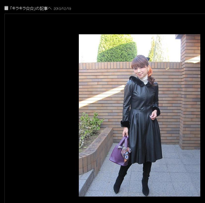 キラキラ☆☆の画像  水谷雅子オフィシャルブログ「Masako's Life style」P… - Mozilla Firefox 22.06.2014 225104