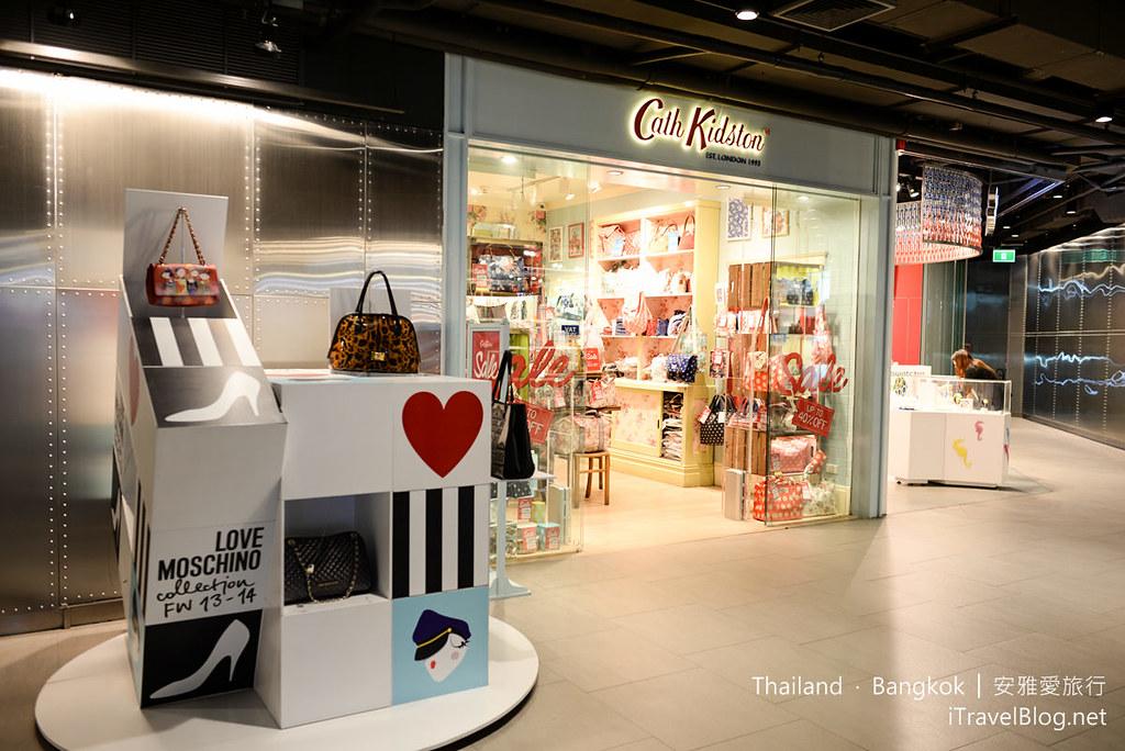 Siam Center 10