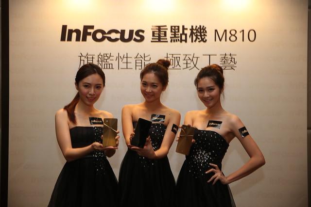 輕薄、效能、質感!InFocus 重點機 M810 發表 @3C 達人廖阿輝