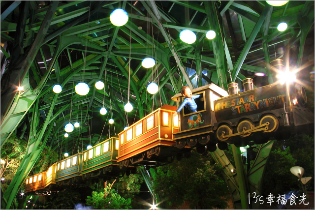 【宜蘭景點】幾米星空列車+長頸鹿車站《13遊記》【宜蘭景點】幾米星空列車+長頸鹿車站《13遊記》