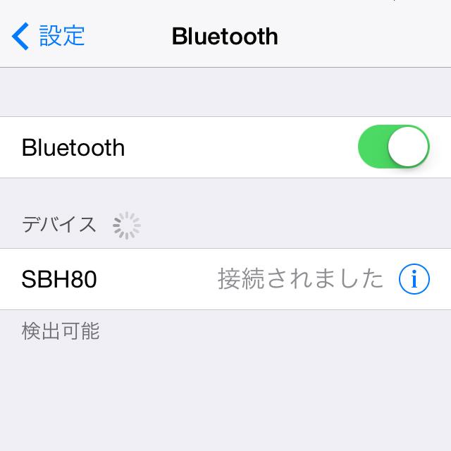 sbh80_15