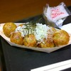 #gindaco #takoyaki!!! Came with some sort of #yuzu #sauce. #Sapporo #Japan