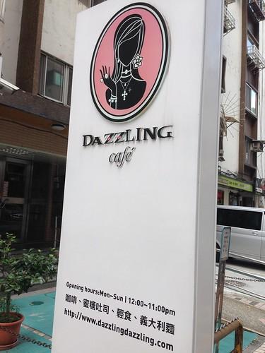Dazzling Café-必點蜜糖吐司 (1)