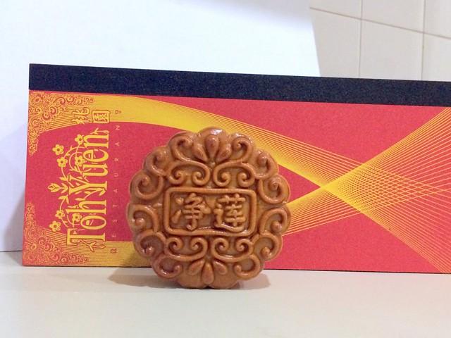 toh yuen klang executive club - mooncakes-001