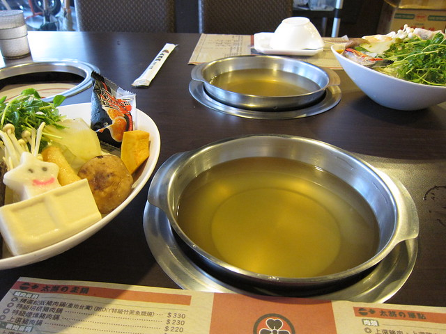 0727太將鍋 (6)