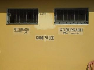 WC grash burrash by Christiane Dias