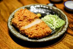Tonkatsu @ Hokkaido Ramen Santouka