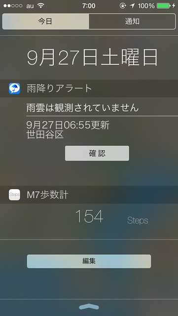 M7歩数計