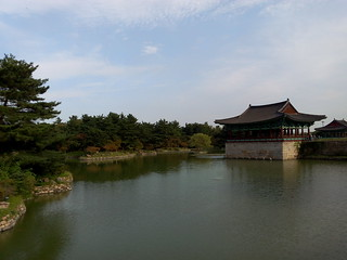 Bild av AnApJi. korea gyeongju anapji