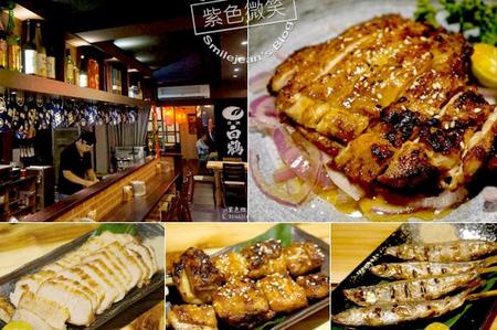 ▋宜蘭餐廳▋陶之町串燒酒場~串燒好吃、地點好、cp值高