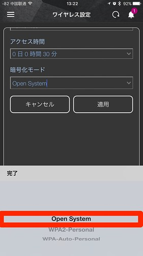 asus_app12