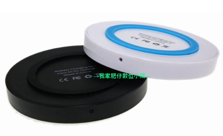 圓形無線充電器3