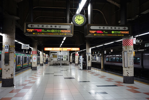 Platform at Ueno Station