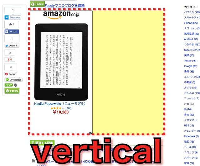 vertical-パソコン