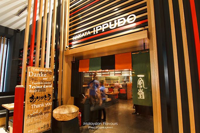 japanese-hakata-tsukemen-hakata-ippudo-malaysia