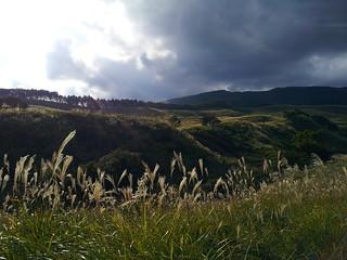 Hosono Highlands