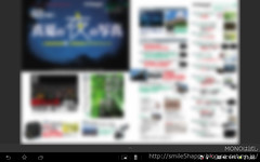 XTZReader_04.jpg