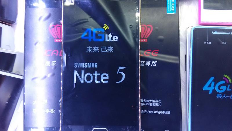 """A """"SVMSMUG"""" phone"""