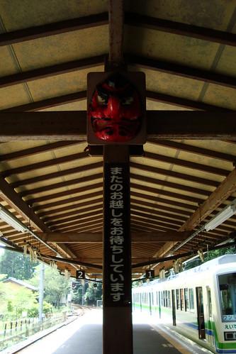 2014/07 叡山電車 鞍馬駅 #07