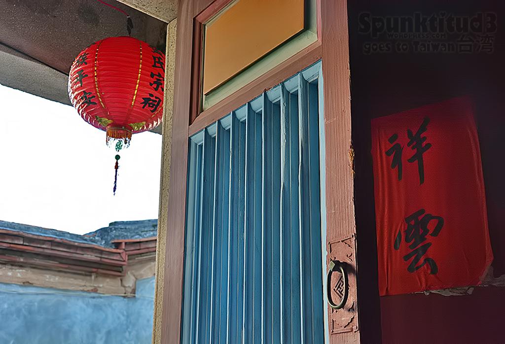 銃樓民宿 Chong Lou Minsu, Kinmen 金门