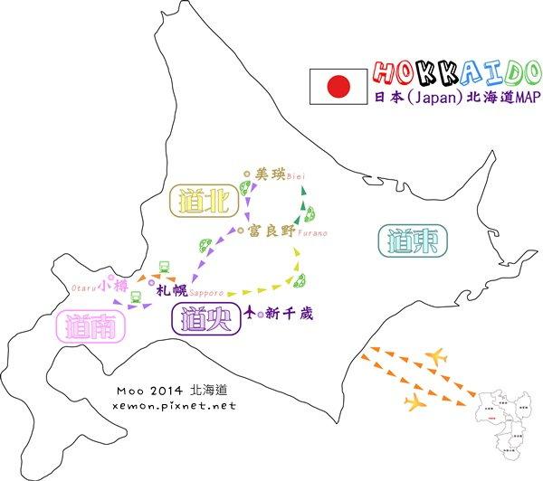 北海道行程路線