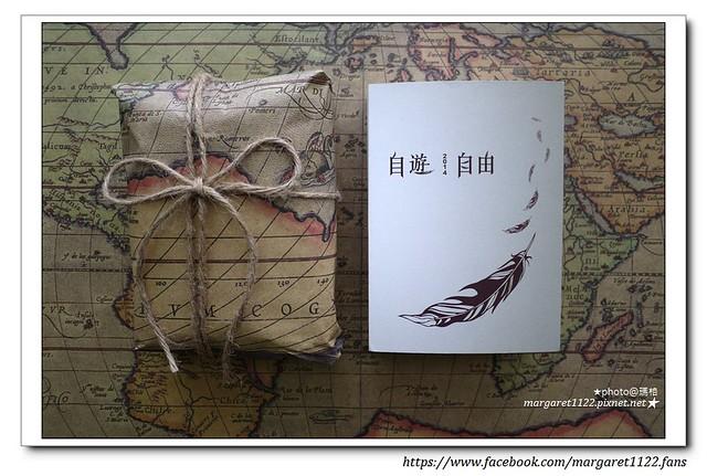 FU free《自遊。自由》明信片書上市