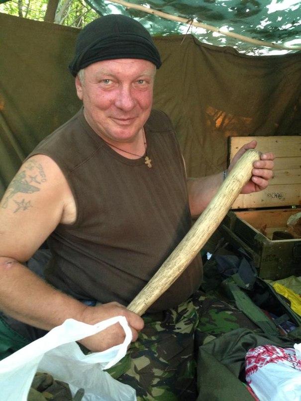 Олег Тарасюк