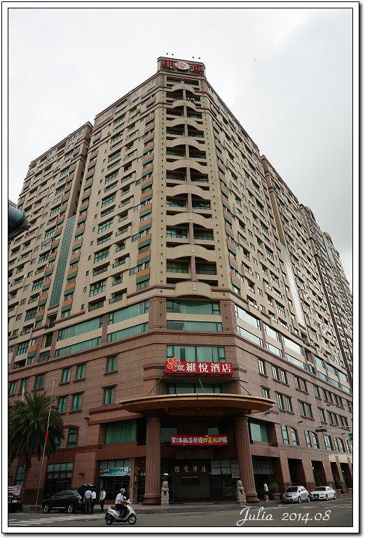 (台南)四星級維悅酒店,仲夏,慵慢旅行。 - 小桃。Julia。 - 痞客