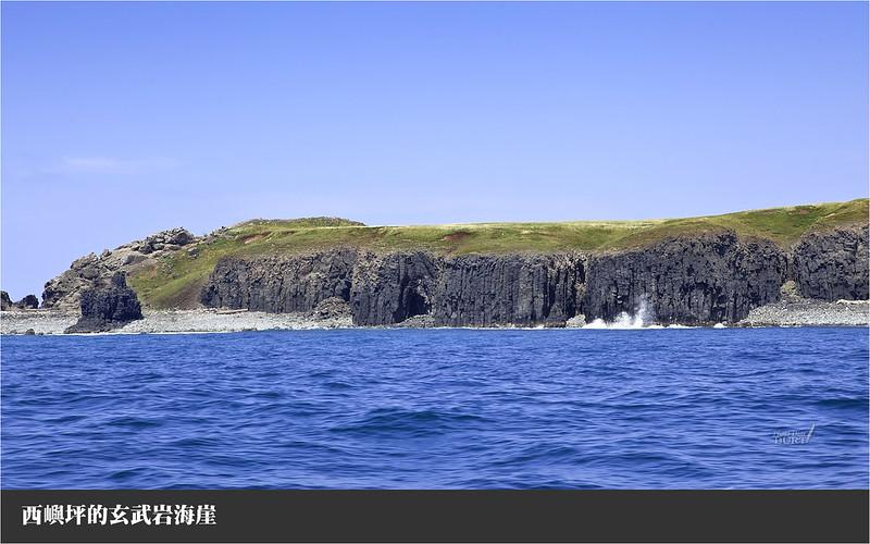 西嶼坪的玄武岩海崖