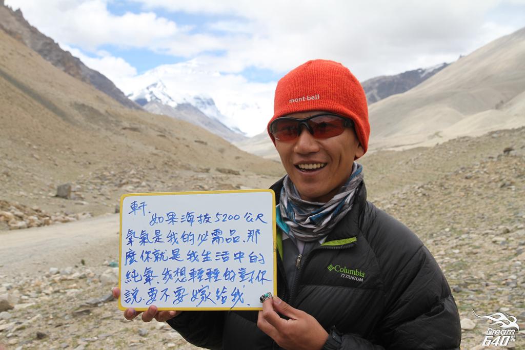Tibet-051