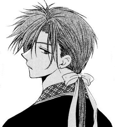 Akatsuki no Yona - Jaeha (1)
