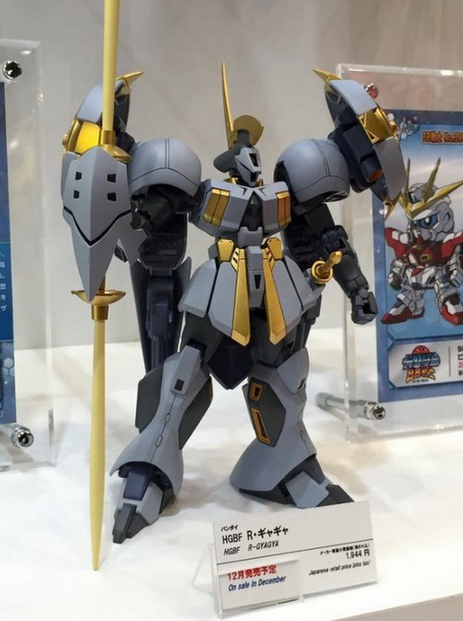 All-Japan-Show2014-0067