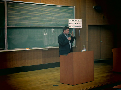 Мар 11 2016 - 09:44 - Лекции И.А. Есаулова в университетах Японии