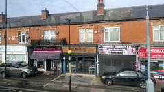 The Rustic Cafe - Shaftmoor Lane, Fox Hollies