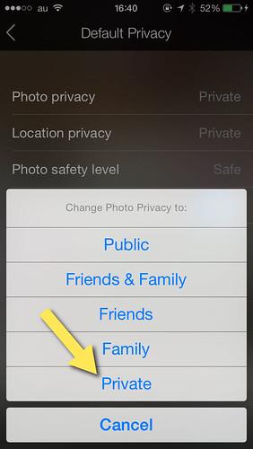 場所のプライバシー