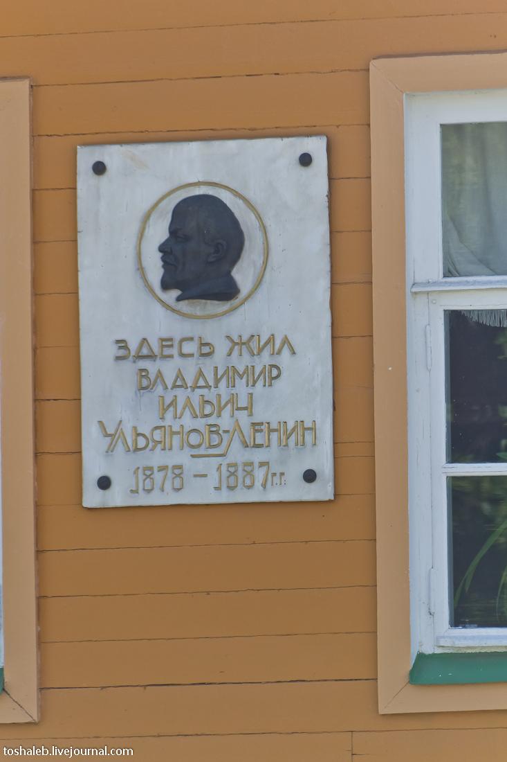 Ульяновск_центр-6