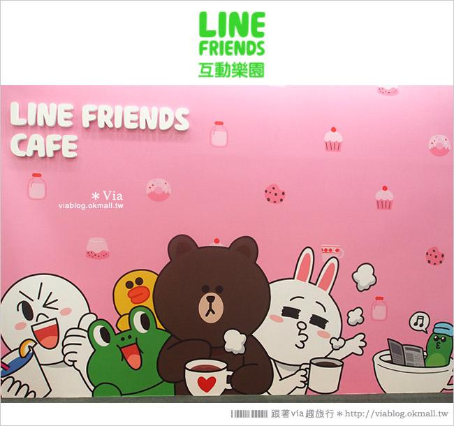 【台中line展2014】LINE台中展開幕囉!趕快來去LINE FRIENDS互動樂園玩耍去!(圖爆多)81