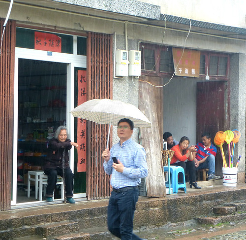 Zhejiang-Furoncun (58)