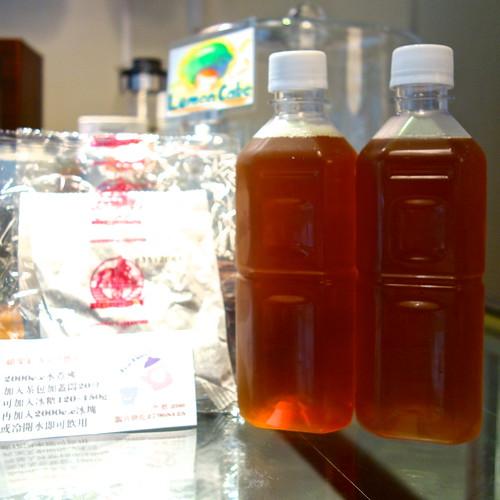冰蘋果紅茶製作