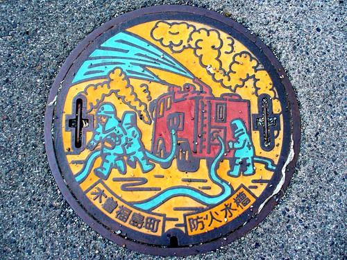 Kisofukushima Nagano, manhole cover 3 (長野県木曽福島町のマンホール3)