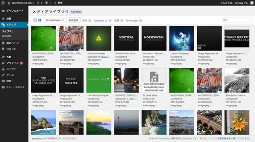 WordPress 4.0 beta1 のメディアライブラリ:グリッド表示