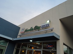 Noodle City SGV Exterior Shot
