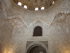 Nasrid Palaces - The Alhambra - Granada - The Palace of the Lions - The Hall of the Two Sisters