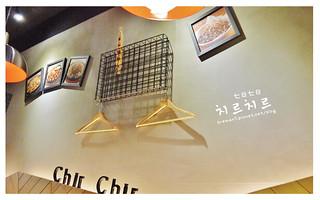 chirchir七日七日韓式炸雞-7