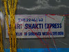 Name board of Shri Shakti Express