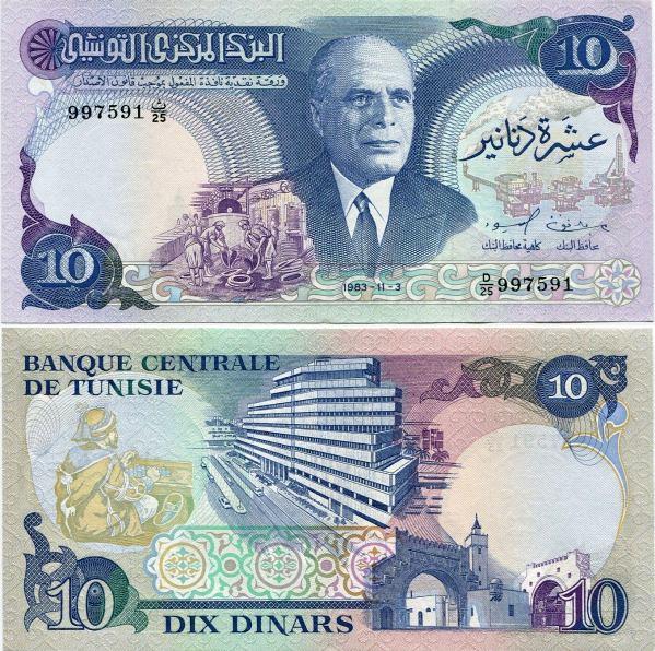 10 Dinárov Tunisko 1983, Pick 80