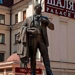 Экскурсия музыкальная Казань