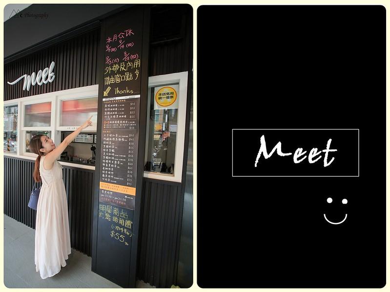 meet甜甜圈-menu