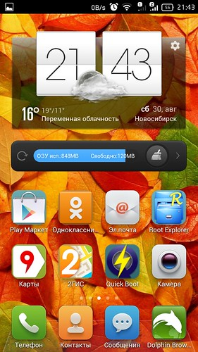 Screenshot_2014-08-30-21-43-29